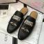 รองเท้า Gucci งานHiend 1:1 thumbnail 1