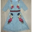Sweet Bunny Present... Embroidered Cluster Lace Dress thumbnail 7