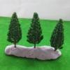ต้นสนจิ๋ว ขนาด 8.5 ซ.ม. 10 ต้น