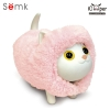 Semk - Kat Saving Bank (Cats/Pink Mink Clothing)