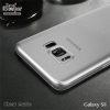Baseus Ultra Slim - Clear Matte (Galaxy S8)