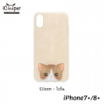 MAOXIN Meaw Series Case - Eileen (iPhone7+/8+)