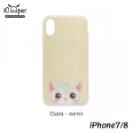 MAOXIN Meaw Series Case - Clara (iPhone7/8)