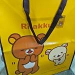 ถุงกระสอบลาย Rilakkuma San-X ลิขสิทธิ์ มีซิป ไซส์ L ขนาด 65*55*30 cm.ราคาส่ง 95 บาท