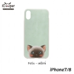 MAOXIN Meaw Series Case - Felix (iPhone7/8)