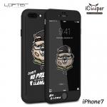 LOFTER Cartoon Full Cover - Dr. Llama (iPhone7)