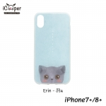 MAOXIN Meaw Series Case - Erin (iPhone7+/8+)