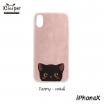 MAOXIN Meaw Series Case - Fanny (iPhoneX)