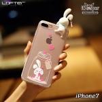 LOFTER Cartoon Bunny - Beat Wishes (iPhone7)