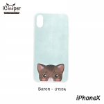 MAOXIN Meaw Series Case - Baron (iPhoneX)