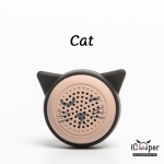 MAOXIN Magic Planet Bluetooth Speaker (Cat)