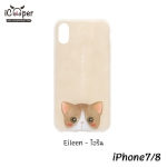 MAOXIN Meaw Series Case - Eileen (iPhone7/8)