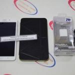 (Sold out)ขายแท็บ Samsung Galaxy Tab A 7.0 2016 สีขาว 4G LTE เครื่องสวย พร้อมเคส