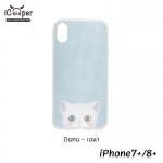 MAOXIN Meaw Series Case - Dana (iPhone7+/8+)