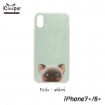 MAOXIN Meaw Series Case - Felix (iPhone7+/8+)