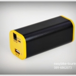 Easy Power Bank 4*18650 / 12000 Mah.