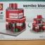 Cola Shop 132 ชิ้น (Sembo) thumbnail 2