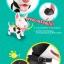 Semk - Doggi Saving Bank (Terri) thumbnail 9