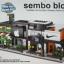 ร้านเซเว่นอีเลเว่น (7.11) 177 ชิ้น (Sembo) thumbnail 4