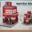 Cola Shop 132 ชิ้น (Sembo) thumbnail 1