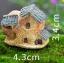 บ้านเรซิ่นเล็ก (3) thumbnail 2