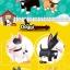 Semk - Doggi Saving Bank (Terri) thumbnail 6