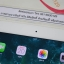 (Sold out)iPad Air 2 64GB Wi-Fi+Cellular thumbnail 10