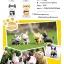 Semk - Doggi Saving Bank (Terri) thumbnail 7
