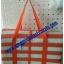 เสื่อกระเป๋า 5คืบ (3พับ) ลายริ้วเล็ก ขนาด 90cm.x180cm. thumbnail 1