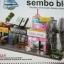 Bookstore 110 ชิ้น (Sembo) thumbnail 3