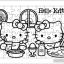 ภาพระบายสี จิ๊กซอว์แบบแผ่น มีถาดรอง 54 ชิ้น พร้อมถาดรอง Sanrio ซานริโอ้ Hello Kitty ฮัลโหล คิตตี้ thumbnail 1