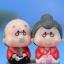ตุ๊กตาคู่ผู้สูงวัย (ญี่ปุ่น) แบบ A thumbnail 1