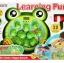 ของเล่นเสริมพัฒนาการเกมส์ตีกบเสริมพัฒนาการ Super Frog Game thumbnail 1