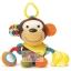ตุ๊กตาโมบายเสริมพัฒนาการ ห้อยรถเข็น คาร์ซีท เเบรนด์ SKK Baby มาตรฐานส่งออกยุโรป thumbnail 4