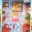 บ้านตุ๊กตากระต่าย 2 ชั้น Happy Family thumbnail 5