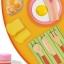 ชุดอาหารเช้า Onshine thumbnail 3