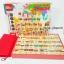 ของเล่นเสริมพัฒนาการ ของเล่น ของเล่นไม้ชุดโดมิโนธงประจำชาติ 100 ประเทศ thumbnail 5
