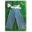 MaxxiTrendy เสื้อผ้าแฟชั่น เสื้อผ้าเกาหลี กางเกงยีน์ กางเกงทำงาน กางเกงเอวสูง thumbnail 1
