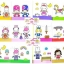 กระดานเเต่งตัวตุ๊กตา +กระดานเเม่เหล็กเเละกระดานดำชุด Happy Baby thumbnail 7
