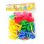 ของเล่นเสริมพัฒนาการ ร้อยเชือก ก-ฮ thumbnail 1