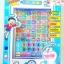 ไอโฟนสอนภาษาไทย thumbnail 5