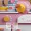 ชุดครัวไม้สีชมพู thumbnail 4