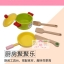 ชุดครัวไม้สีชมพู thumbnail 9