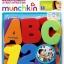 ตัวอักษรลอยน้ำ-ติดฝาผนัง (Munchkin Floating Letters) thumbnail 2