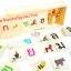 กล่องไม้สอนคำศัพท์เเละจับคู่พยัญชนะไทย thumbnail 3