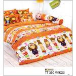 totoชุดเครื่องนอน ชุดผ้าปูที่นอนลายน่ารัก ลายการ์ตูนเด็ก TT300