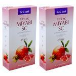 Miyabi SC มิยาบิ เอสซี สุดยอดแห่งคอลลาเจน ผิวกระจ่างใส เปล่งปลั่ง ส่งฟรี ซื้อ 2 กล่องราคา 250 บาท