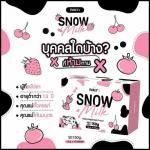 Snow Milk สโนว์ มิลค์ นมขาว บำรุงผิว ฟื้นฟูผิว ไร้สิวและจุดด่างดำ ส่งฟรี ซื้อ 3 กล่อง ราคา 310 บาท