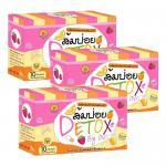 ส้มป่อย DETOX By Ovi น้ำชงส้มป่อย Detox สารพิษ ลดพุงขจัดไขมัน ส่งฟรี ซื้อ 12 กล่อง ราคา 1550 บาท
