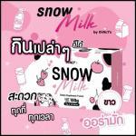 Snow Milk สโนว์ มิลค์ นมขาว บำรุงผิว ฟื้นฟูผิว ไร้สิวและจุดด่างดำ ส่งฟรี ซื้อ 6 กล่อง ราคา 1600 บาท